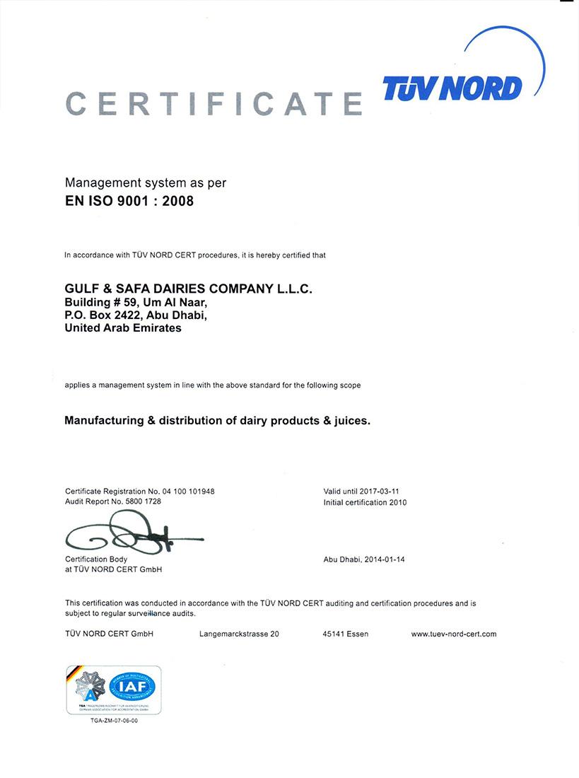 Ims Certificates
